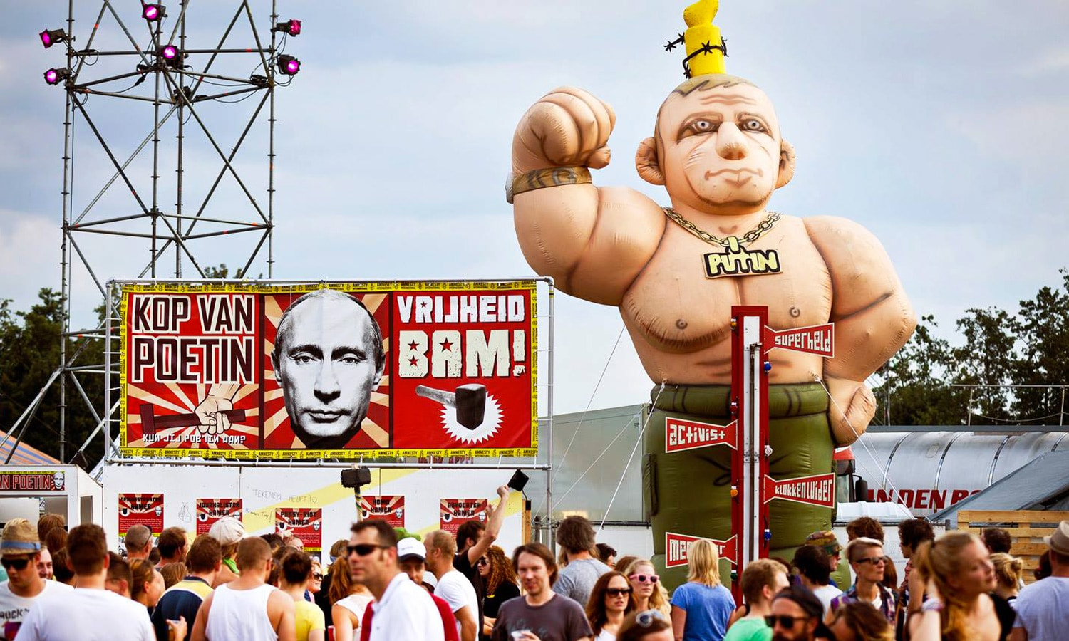 "Amnesty International ""Putin"" - inflatable"
